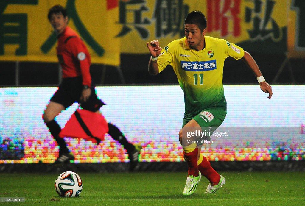 JEF United Chiba v Jubilo Iwata - J.League 2 : News Photo