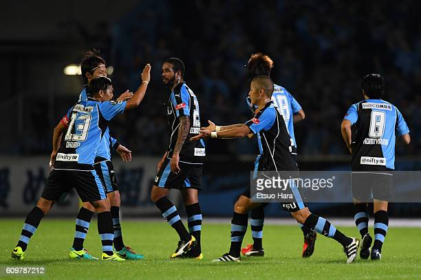 Takayuki Morimoto of Kawasaki Frontale celebrates scoring his team's first goal during the Emperor's Cup third round match between Kawasaki Frontale...