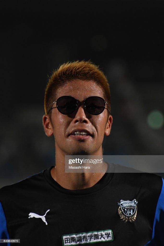 Kawasaki Frontale v FC Tokyo - J.League Levain Cup Quarter Final 1st Leg
