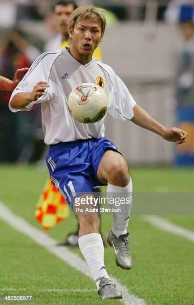 Takayuki Suzuki of Japan in action during the FIFA World Cup Korea/Japan Group H match between Japan and Belgium at Saitama Stadium on June 4, 2002...