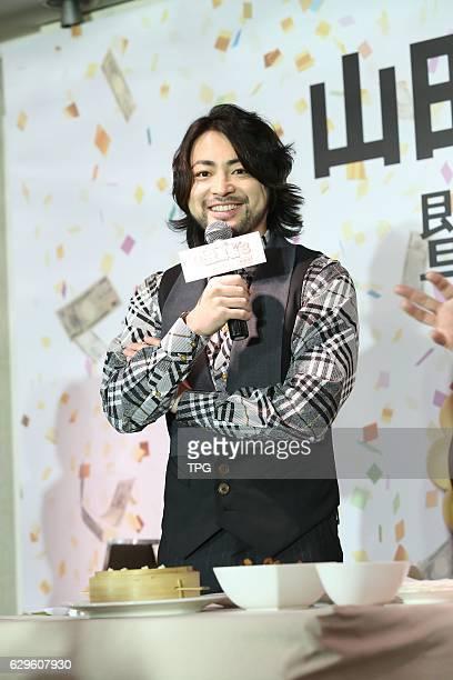 Takayuki Yamada visits Taiwan to promote his new movie Yamikin ushijima kun 3 on 13th December 2016 in Taipei Taiwan China