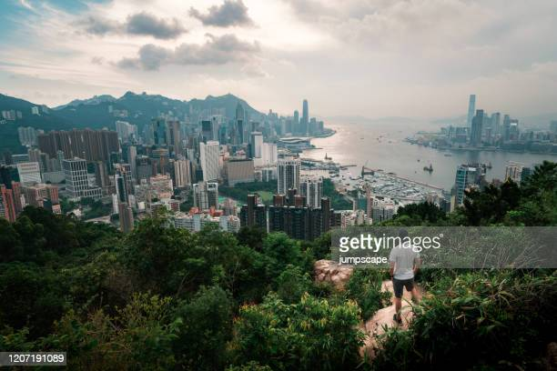 take a look on hong kong city - hong kong stock pictures, royalty-free photos & images