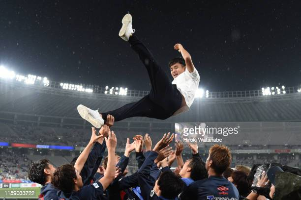 Takefusa Kubo is tossed into the air after a sending off ceremony as he joins Real Madrid after the JLeague J1 match between FC Tokyo and Yokohama...