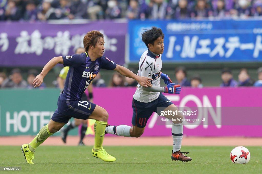 Sanfrecce Hiroshima v FC Tokyo - J.League J1