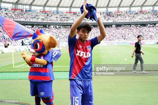 Takefusa Kubo of FC Tokyo celebrates after winning during the JLeague J1 match between FC Tokyo and Oita Trinita at Ajinomoto Stadium on June 01 2019...