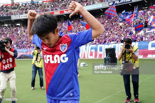 Takefusa Kubo of FC Tokyo celebrates scoring his team's third goal during the JLeague J1 match between FC Tokyo and Oita Trinita at Ajinomoto Stadium...