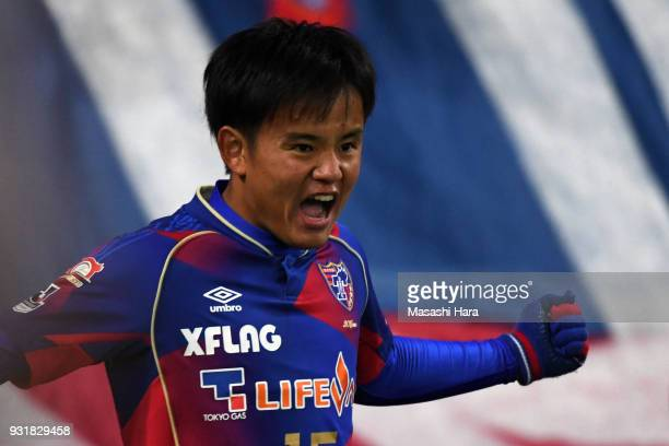 Takefusa Kubo of FC Tokyo celebrates the first goal during the JLeague YBC Levain Cup Group A match between FC Tokyo and Albirex Niigata at Ajinomoto...