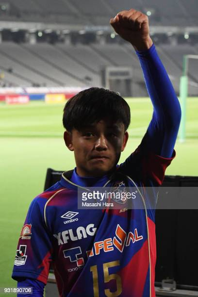 Takefusa Kubo of FC Tokyo celebrates the win after the JLeague YBC Levain Cup Group A match between FC Tokyo and Albirex Niigata at Ajinomoto Stadium...