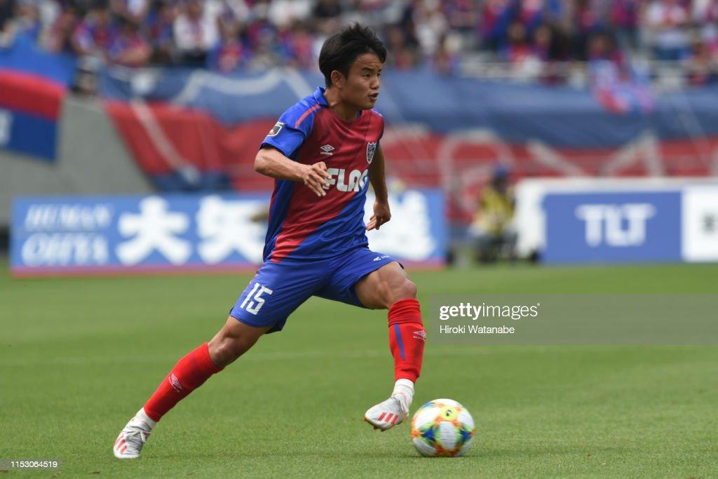 FC Tokyo v Oita Trinita - J.League J1 : ニュース写真
