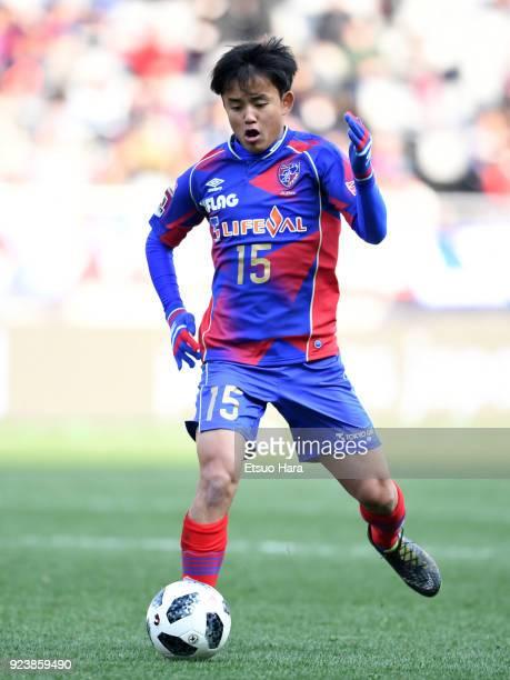 Takefusa Kubo of FC Tokyo in action during the JLeague J1 match between FC Tokyo and Urawa Red Diamonds at Ajinomoto Stadium on February 24 2018 in...