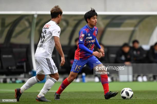 Takefusa Kubo of FC Tokyo in action during the JLeague J1 match between FC Tokyo and Vegalta Sendai at Ajinomoto Stadium on March 3 2018 in Chofu...