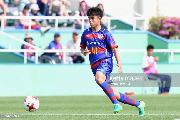 Takefusa Kubo of FC Tokyo in action during the JLeague J3 match between FC Tokyo U23 and FC Ryukyu at Ajinomoto Field Nishigaoka on May 6 2017 in...