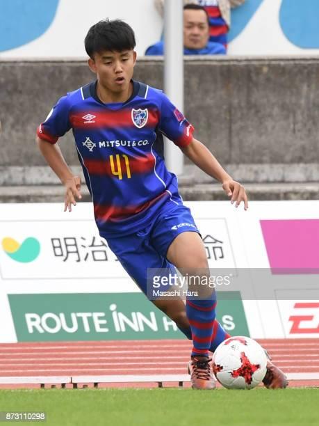 Takefusa Kubo of FC Tokyo in action during the JLeague J3 match between FC Tokyo U23 and Fujieda MYFC at Yumenoshima Stadium on November 11 2017 in...