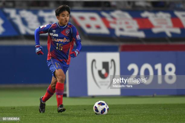 Takefusa Kubo of FC Tokyo in action during the JLeague YBC Levain Cup Group A match between FC Tokyo and Albirex Niigata at Ajinomoto Stadium on...