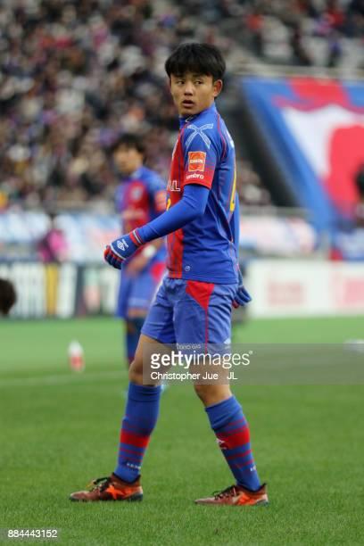 Takefusa Kubo of FC Tokyo looks on during the JLeague J1 match between FC Tokyo and Gamba Osaka at Ajinomoto Stadium on December 2 2017 in Chofu...