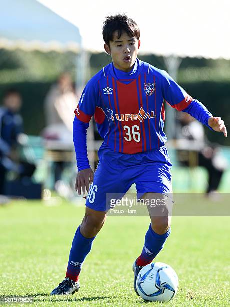 Takefusa Kubo of FC Tokyo U15 Musashi in action during the Prince Takamado Trophy All Japan Youth Football League Championship match between...