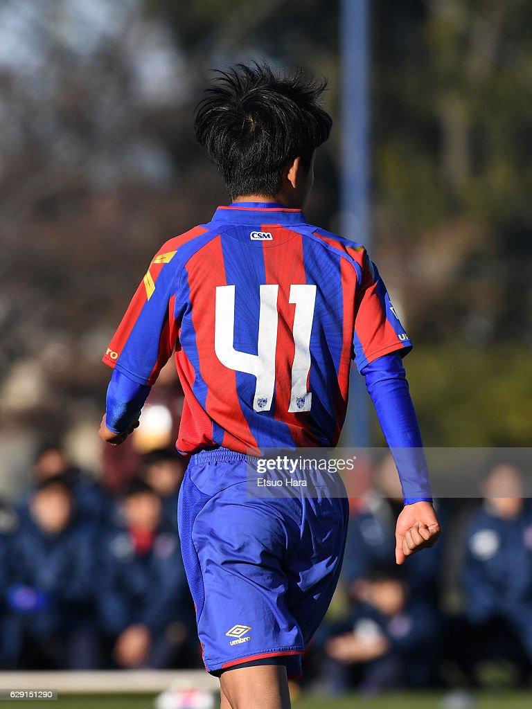Takefusa Kubo of FC Tokyo U-18 looks on during the Prince Takamado Trophy U-18 Premier League East match between FC Tokyo U-18 and Aomori Yamada at FC Tokyo Kodaira Ground on December 11, 2016 in Kodaira, Tokyo, Japan.