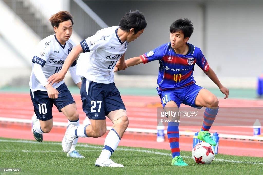 FC Tokyo U-23 v Kagoshima United - J.League J3 : News Photo