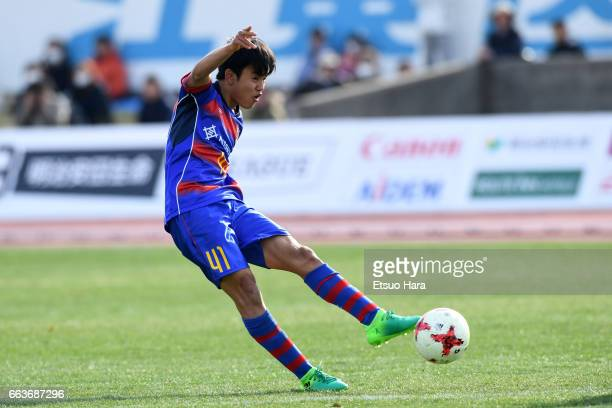 Takefusa Kubo of FC Tokyo U23 in action during the JLeague J3 match between FC Tokyo U23 and Kagoshima United at Yumenoshima Stadium on April 2 2017...