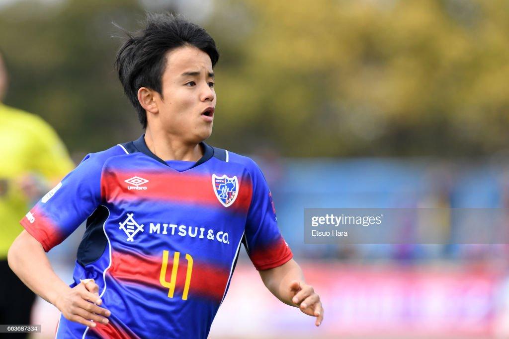 FC Tokyo U-23 v Kagoshima United - J.League J3 : Fotografía de noticias