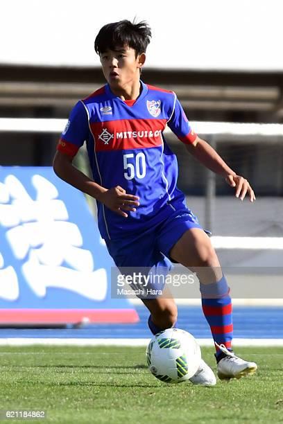 Takefusa Kubo of FC Tokyo U23 in action during the JLeague third division match between FC Tokyo U23 and AC Nagano Parceiro at Komazawa Stadium on...