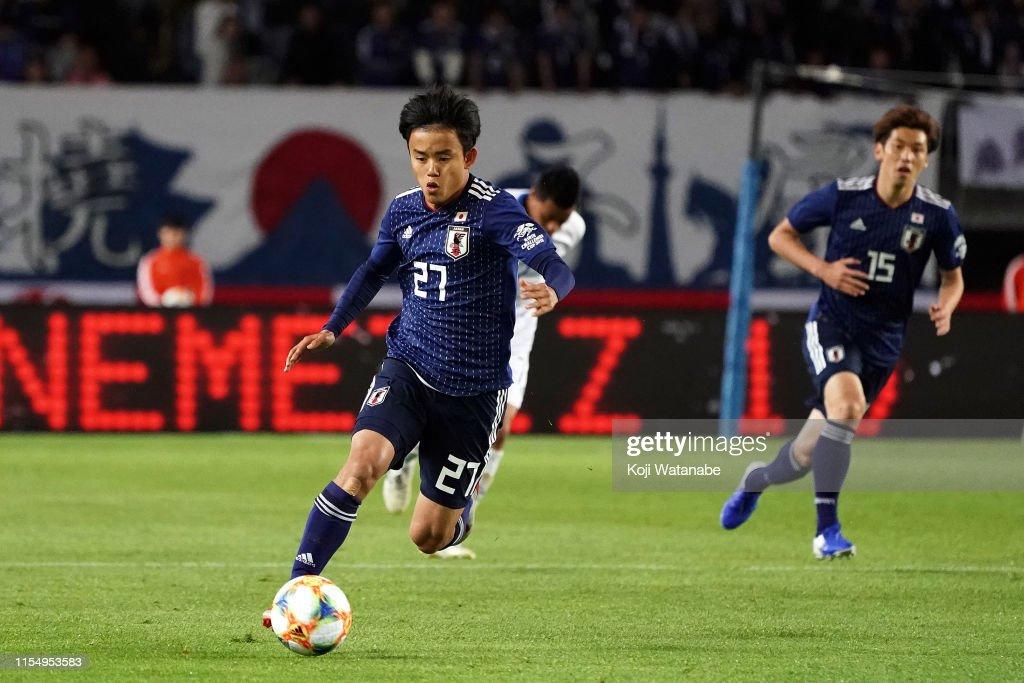 Japan v El Salvador - International Friendly : ニュース写真
