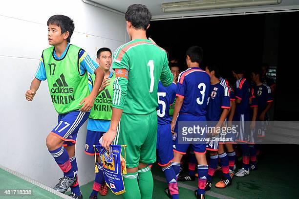 Takefusa Kubo of Japan walks during the friendly match between Thailand U16 and Japan U15 at Leo Stadium on July 23 2015 in Bangkok Thailand