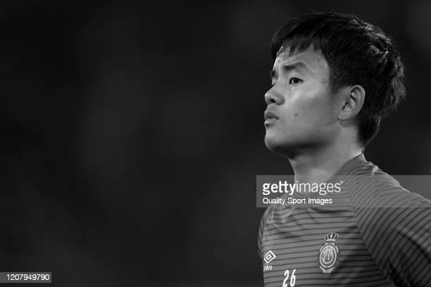 Takefusa Kubo of RCD Mallorca looks on prior to the La Liga match between Real Betis Balompie and RCD Mallorca at Estadio Benito Villamarin on...