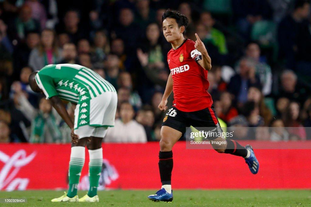 Real Betis Sevilla v Real Mallorca - La Liga Santander : ニュース写真