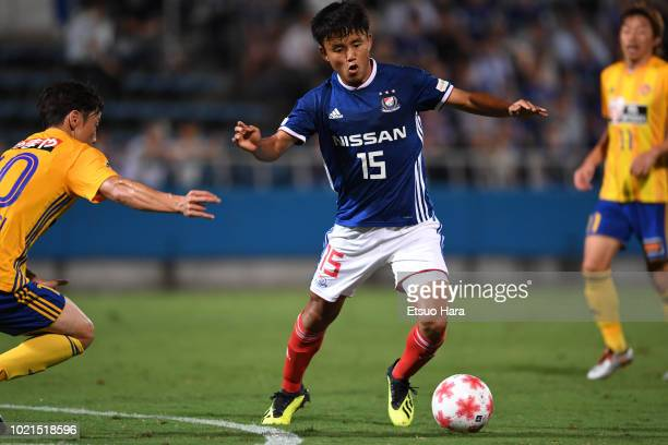 Takefusa Kubo of Yokohama FMarinos controls the ball during the 98th Emperor's Cup Round of 16 match between Yokohama FMarinos and Vegalta Sendai at...