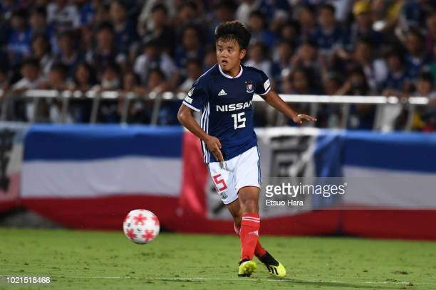 Takefusa Kubo of Yokohama FMarinos in action during the 98th Emperor's Cup Round of 16 match between Yokohama FMarinos and Vegalta Sendai at Nippatsu...