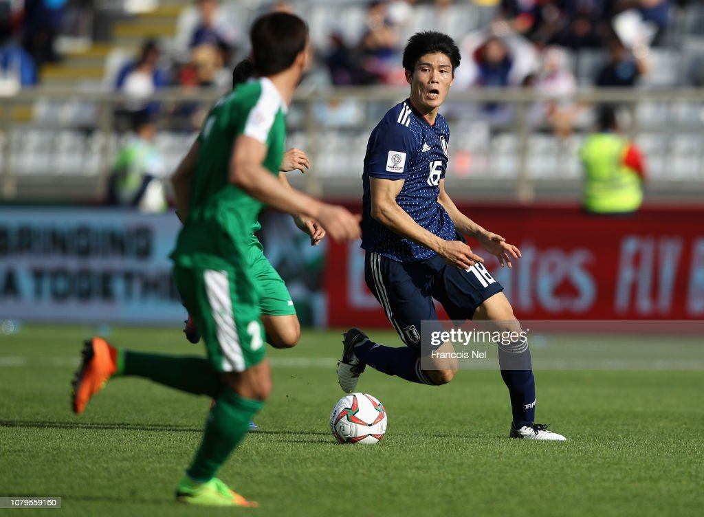 Japan v Turkmenistan - AFC Asian Cup Group F : News Photo