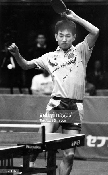 Takehiro Watanabe competes in the men's Singles final against Hiroshi Shibutani during the All Japan Table Tennis Championships at the Tokyo...