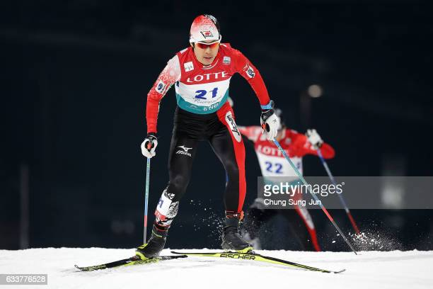 Takehiro Watanabe of Japan competes in the Individual Gundersen 10km Large Hill during the FIS Nordic Combined World Cup presented by Viessmann Test...