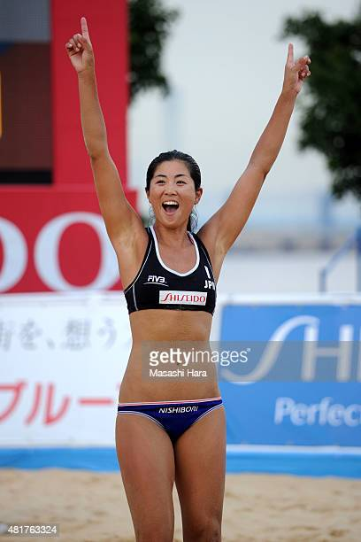 Takemi Nishibori of Japan celebrates a point during their main draw match against Evgenia Ukolova and Ekaterina Birlova of Russia during day four of...
