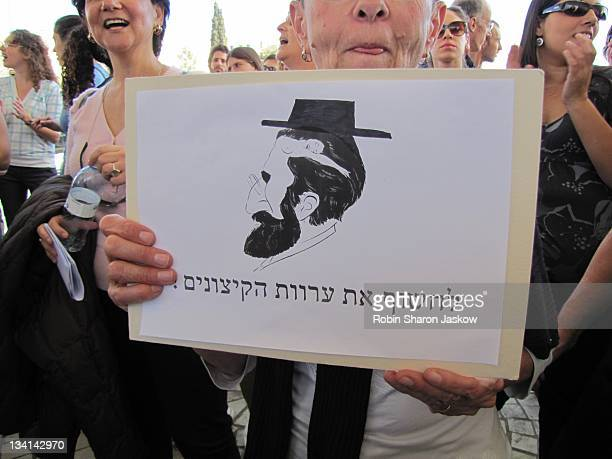 Taken in Jerusalem, Israel, at a demonstration on November 11 against the exclusion of women from the public sphere, illegal segregation in public...