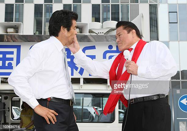 Takenori Emoto and Antonio Inoki are seen at Sapporo Sta for the upcoming upper house election on July 4 2010 in Japan