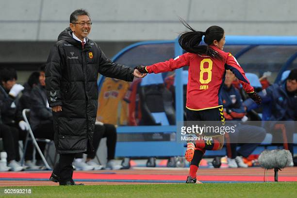 Takeo Matsudacoach and Homare Sawa of INAC Kobe Leonessa celebrate the first goal during the 37th Empress's Cup All Japan Women's Championship final...