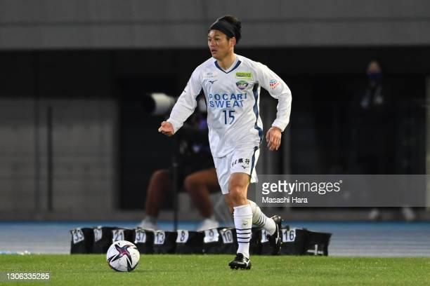 Takeru Kishimoto of Tokushima Vortis in action during the J.League Meiji Yasuda J1 match between Kawasaki Frontale and Tokushima Vortis at the...