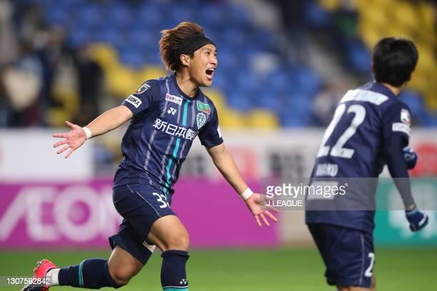 Takeshi KANAMORI of Avispa Fukuoka celebrates scoring his side's first goal during the J.League Meiji Yasuda J1 match between Avispa Fukuoka and...