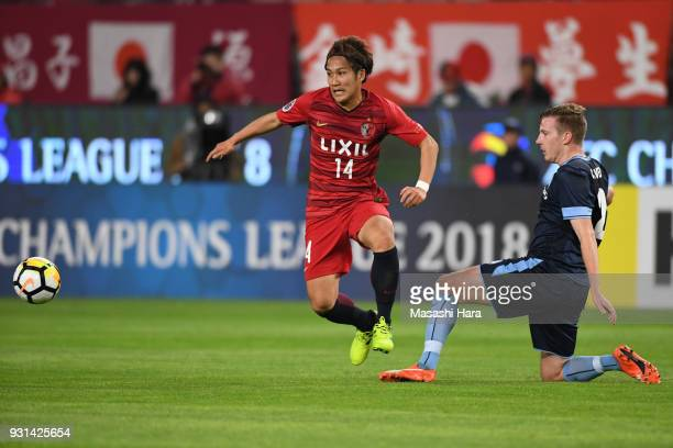 Takeshi Kanamori of Kashima Antlers in action during the AFC Champions League Group H match between Kashima Antlers and Sydney FC at Kashima Soccer...