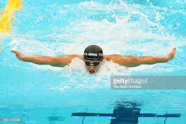 Takeshi Kawamoto competes in the Men's 100m Butterfly final on day seven of the 97th Japan Swimming Championships at the Tokyo Aquatics Centre on...