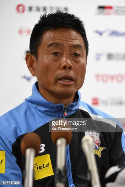 Takeshi Oki of FC Gifu speaks during a press conference after the JLeague J2 match between Nagoya Grampus and FC Gifu at Toyota Stadium on March 4...