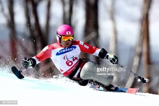 Takeshi Suzuki of Japan competes in the Men's Sitting Giant Slalom at Jeongseon Alpine Centre on Day 5 of the PyeongChang 2018 Paralympic Games on...