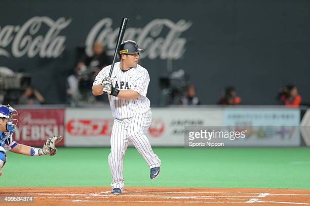 Takeya Nakamura of Japan bats during the WBSC Premier 12 match between Japan and South Korea at the Sapporo Dome on November 8 2015 in Sapporo Japan