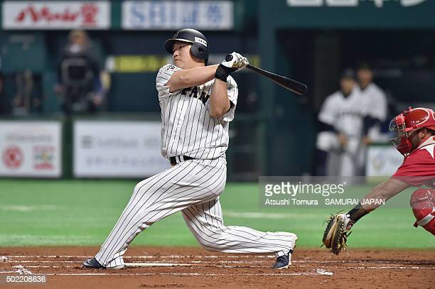 Takeya Nakamura of Japan in action during the sendoff friendly match for WBSC Premier 12 between Japan and Puerto Rico at the Fukuoka Dome on...