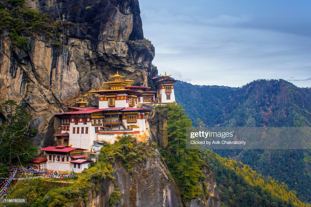 Taktsang Dzongkha (Tiger's Nest) in Bhutan : Stock Photo