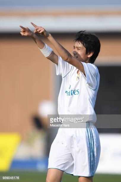 Takuhiro Nakai of Real Madrid Cadete B celebrates the seventh goal during the U-15 Kirin Lemon Cup match between Real Madrid Cadete B and SC...