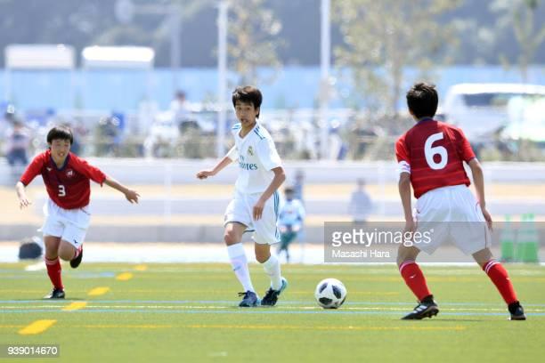 Takuhiro Nakai of Real Madrid Cadete B in action during the U-15 Kirin Lemon Cup match between Real Madrid Cadete B and Mitsubishi Yowa Soccer Club...