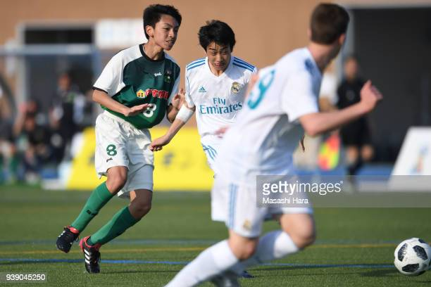 Takuhiro Nakai of Real Madrid Cadete B scores the seventh goal during the U-15 Kirin Lemon Cup match between Real Madrid Cadete B and SC Sagamihara...